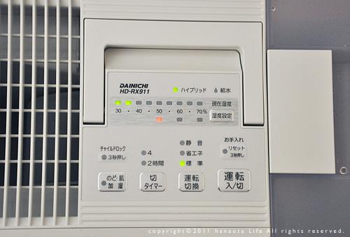DSC_00140.jpg