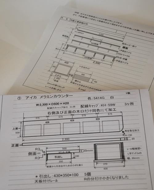 DSC_02810.jpg