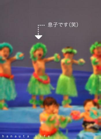DSC_03790.jpg
