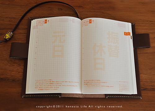 DSC_05920.jpg