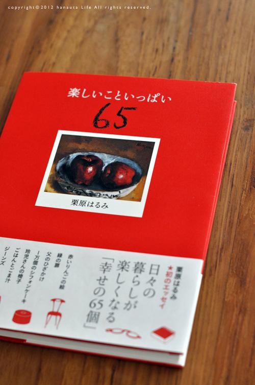 DSC_06080.jpg